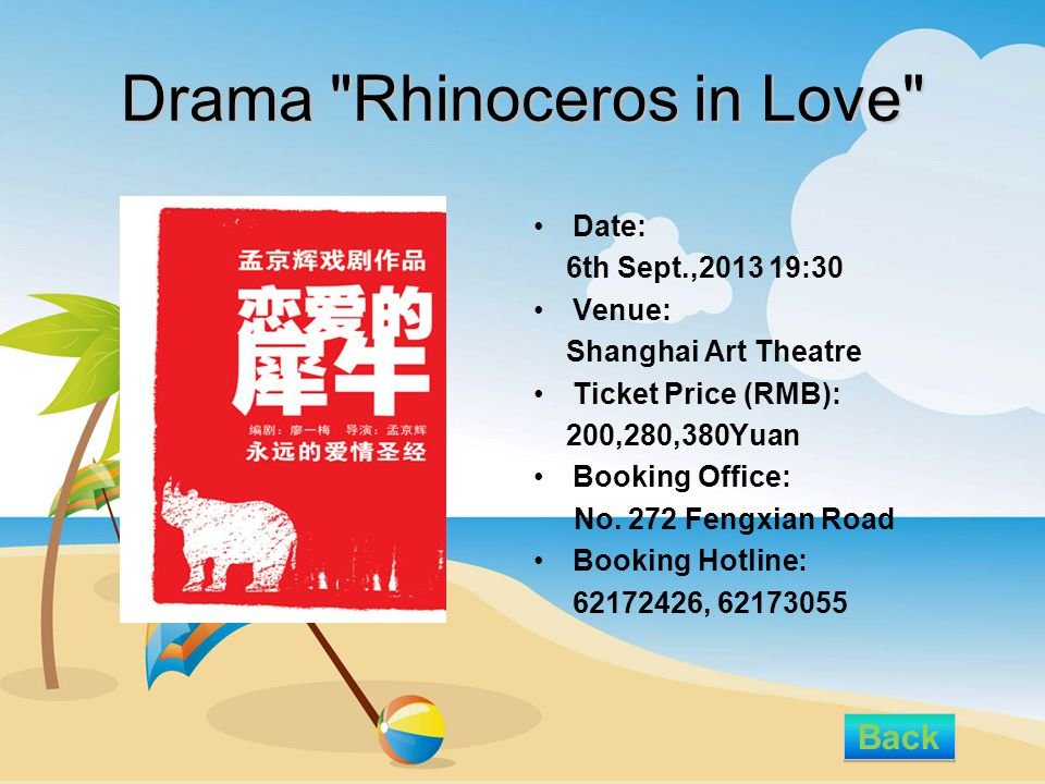 Drama Witness For The Prosrcution Date: 7th Sept.,2013 19:30 Venue: Shanghai Dramatic Arts Center – Arts Theatre Ticket Price (RMB): 150,300 Yuan Booking Office: No.