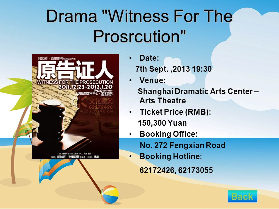 Drama 12 Angry Men Drama 12 Angry Men Date: 8th Sept.,2013 19:30 Venue: Shanghai Dramatic Arts Center – Studio 6 Ticket Price (RMB): 200Yuan Booking Office: No.
