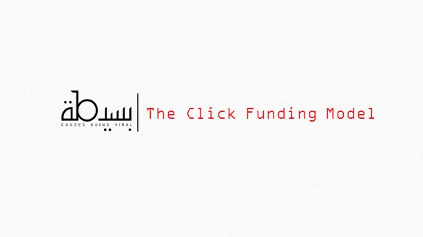 The Click Funding Model