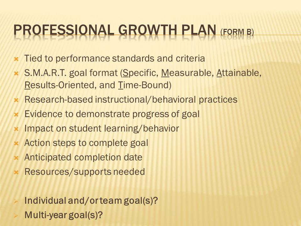  Tied to performance standards and criteria  S.M.A.R.T.