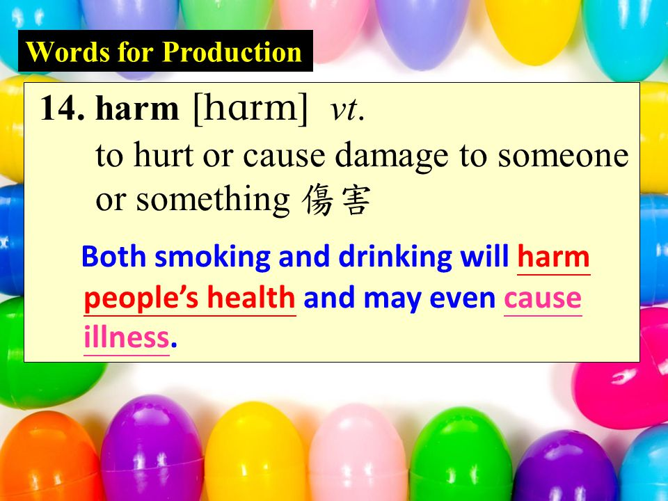 Words for Production 14. harm  vt.