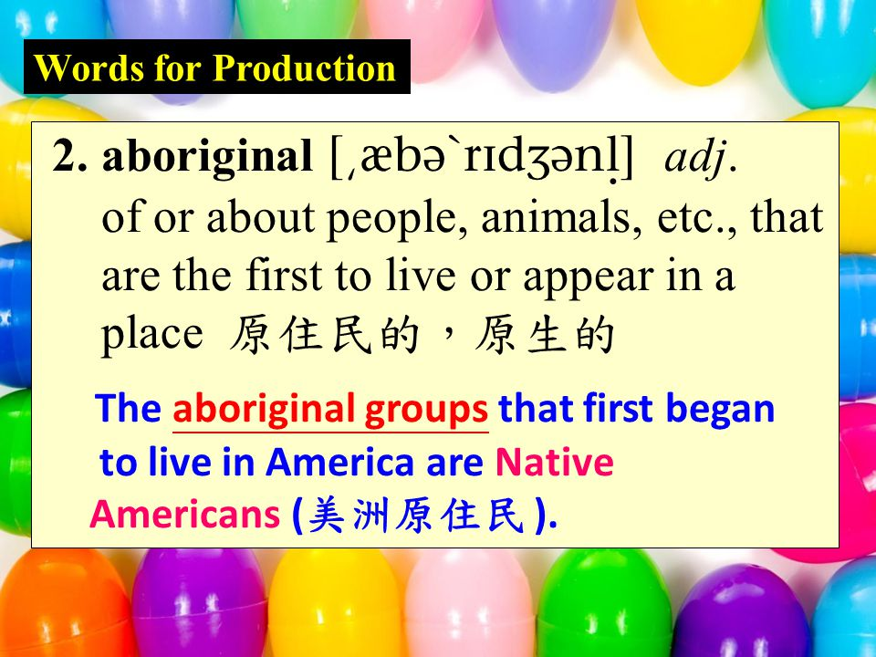  There are many aboriginal tribes ( 原住民部落 ) in this area.