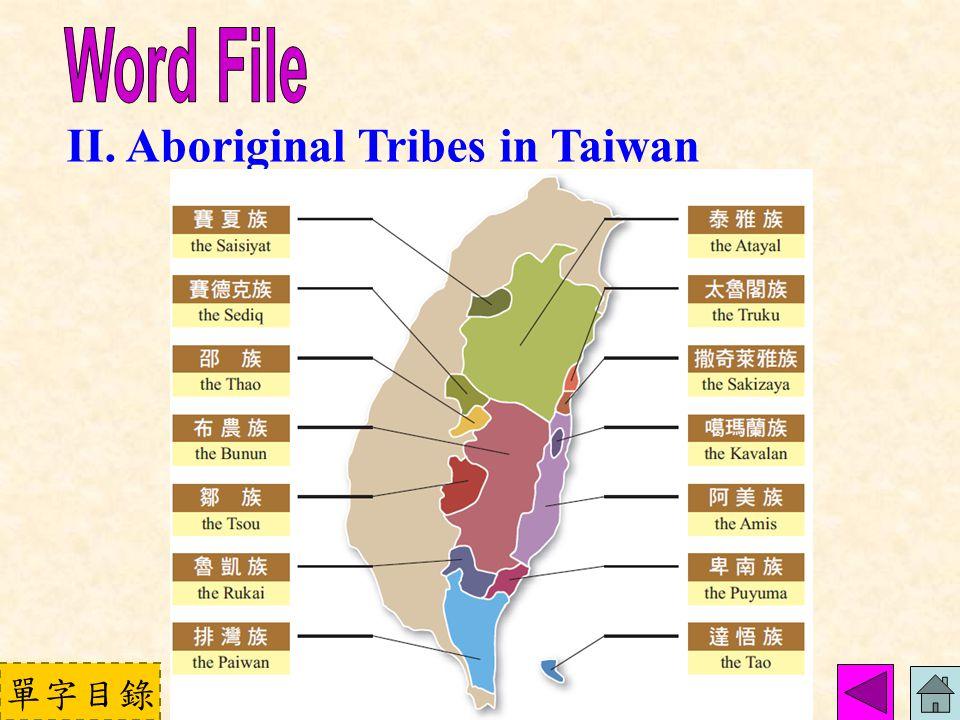 II. Aboriginal Tribes in Taiwan 單字目錄