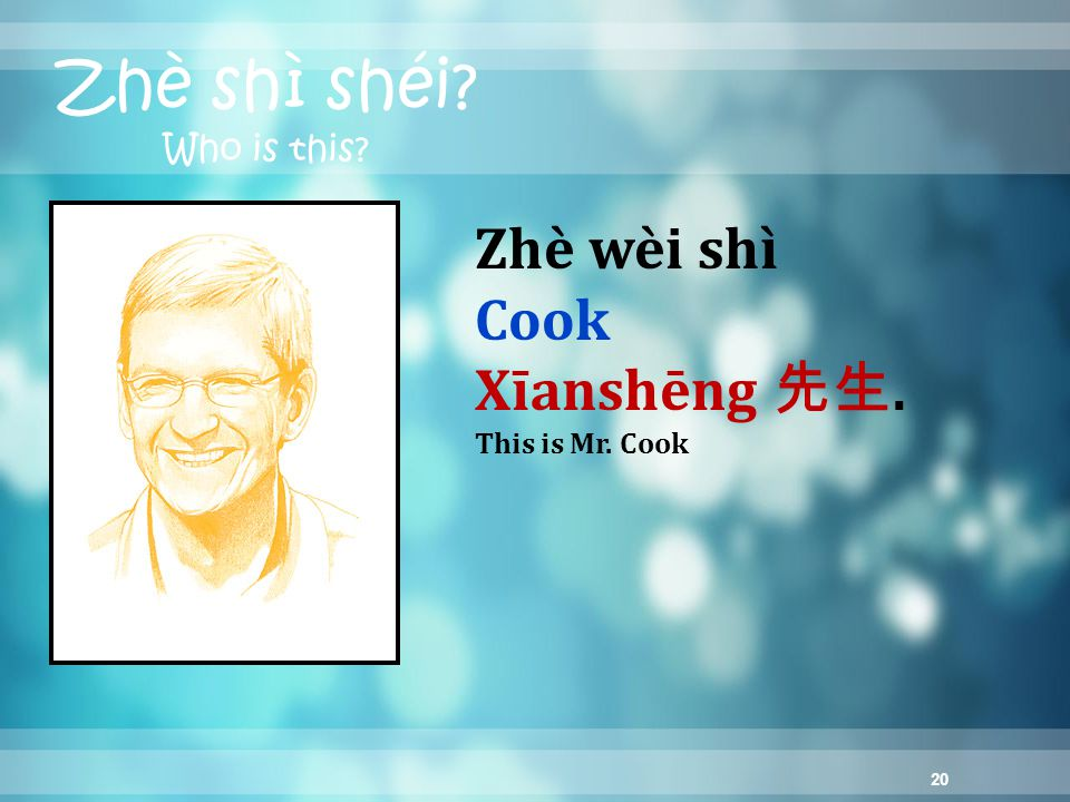 20 Zhè shì shéi? Who is this? Zhè wèi shì Cook Xīanshēng 先生. This is Mr. Cook