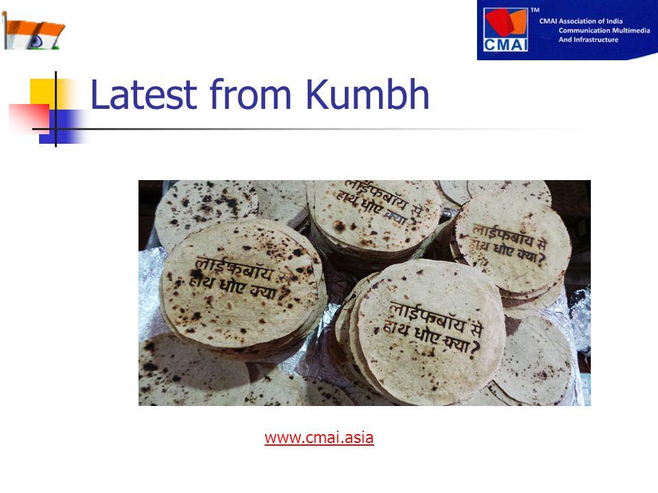 Latest from Kumbh www.cmai.asia