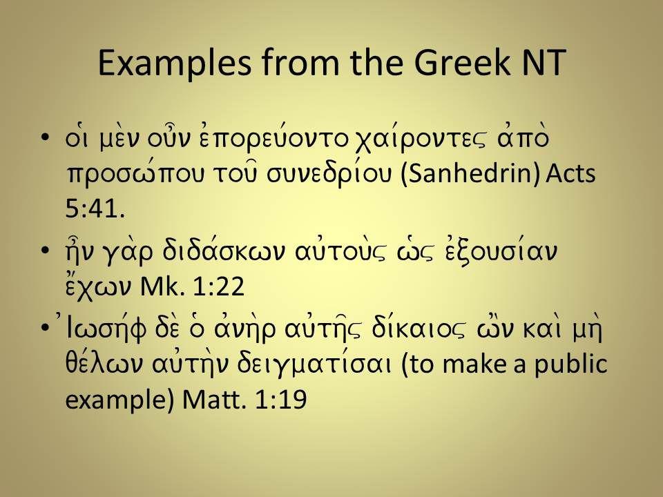 Examples from the Greek NT oi( me\n ou]n e0poreu/onto xai/rontev a0po\ prosw/pou tou= sunedri/ou (Sanhedrin) Acts 5:41.