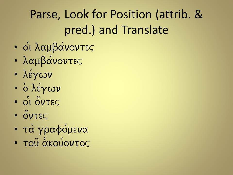 Parse, Look for Position (attrib.