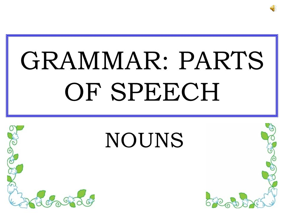 GRAMMAR: PARTS OF SPEECH NOUNS