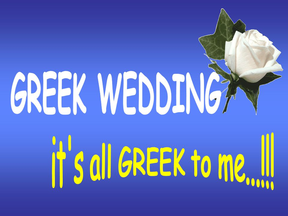 The wedding service in the Greek Orthodox faith is an ancient and beautiful ceremony, which has been celebrated in its current form for centuries.