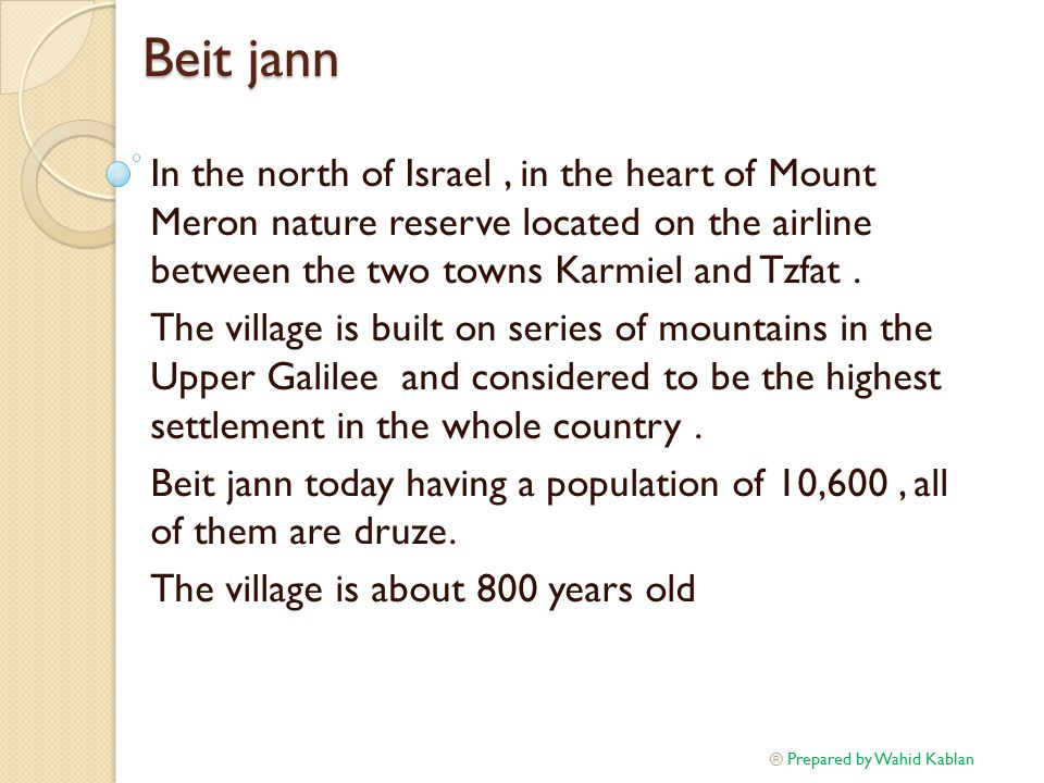 Beit jann In the north of Israel, in the heart of Mount Meron nature reserve located on the airline between the two towns Karmiel and Tzfat.