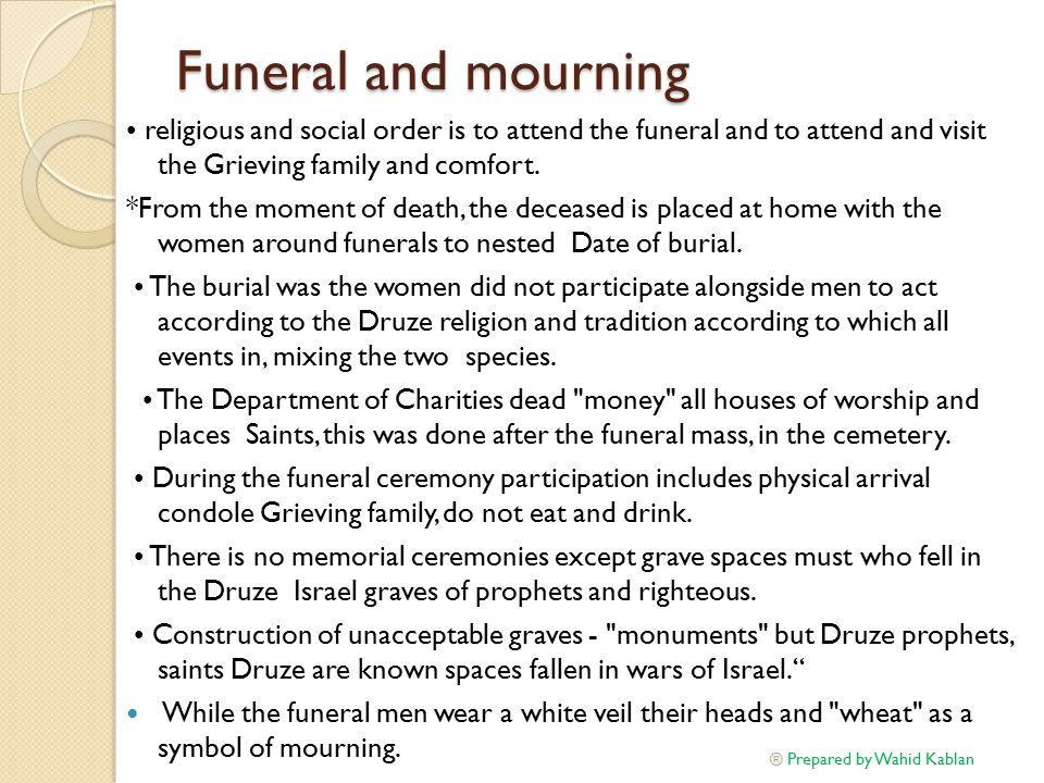 Funeral and mourning religious and social order is to attend the funeral and to attend and visit the Grieving family and comfort.