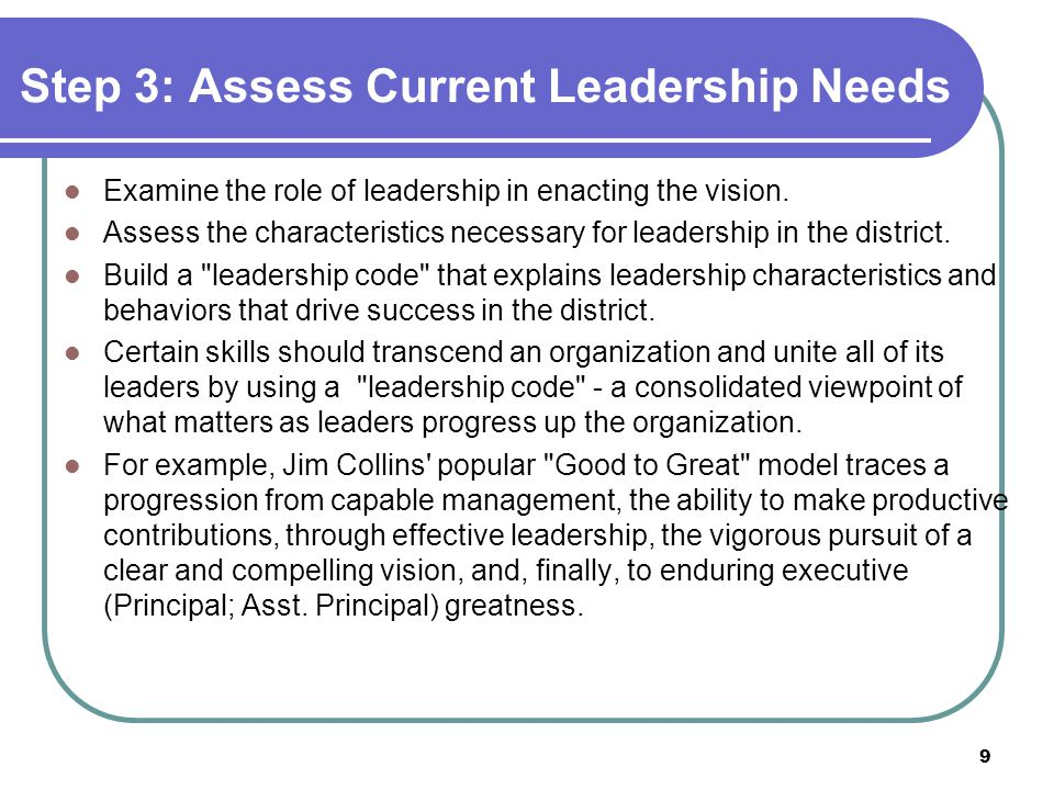 Examine the role of leadership in enacting the vision. Assess the characteristics necessary for leadership in the district. Build a