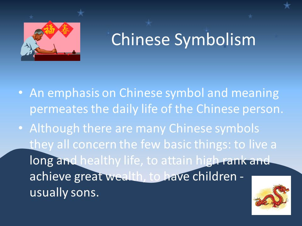 Chinese Symbolism An emphasis on Chinese symbol and meaning permeates the daily life of the Chinese person.