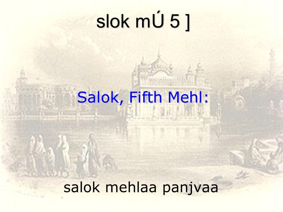 salok mehlaa panjvaa slok mÚ 5 ] Salok, Fifth Mehl: