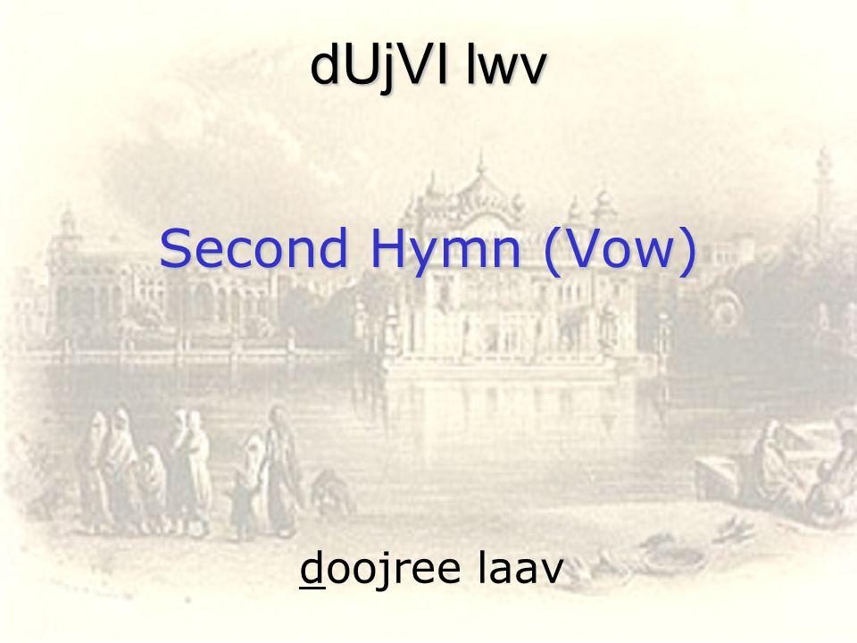 Second Hymn (Vow) doojree laav dUjVI lwv