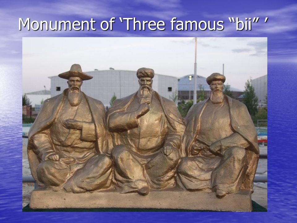 Monument of 'Three famous bii '