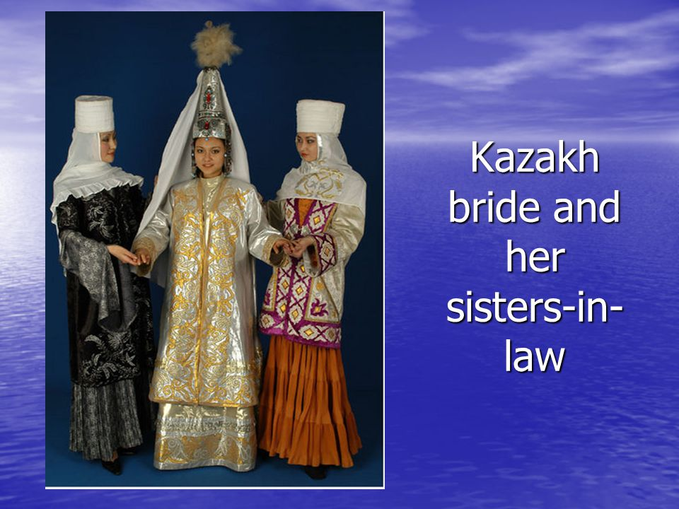 Kazakh bride and her sisters-in- law