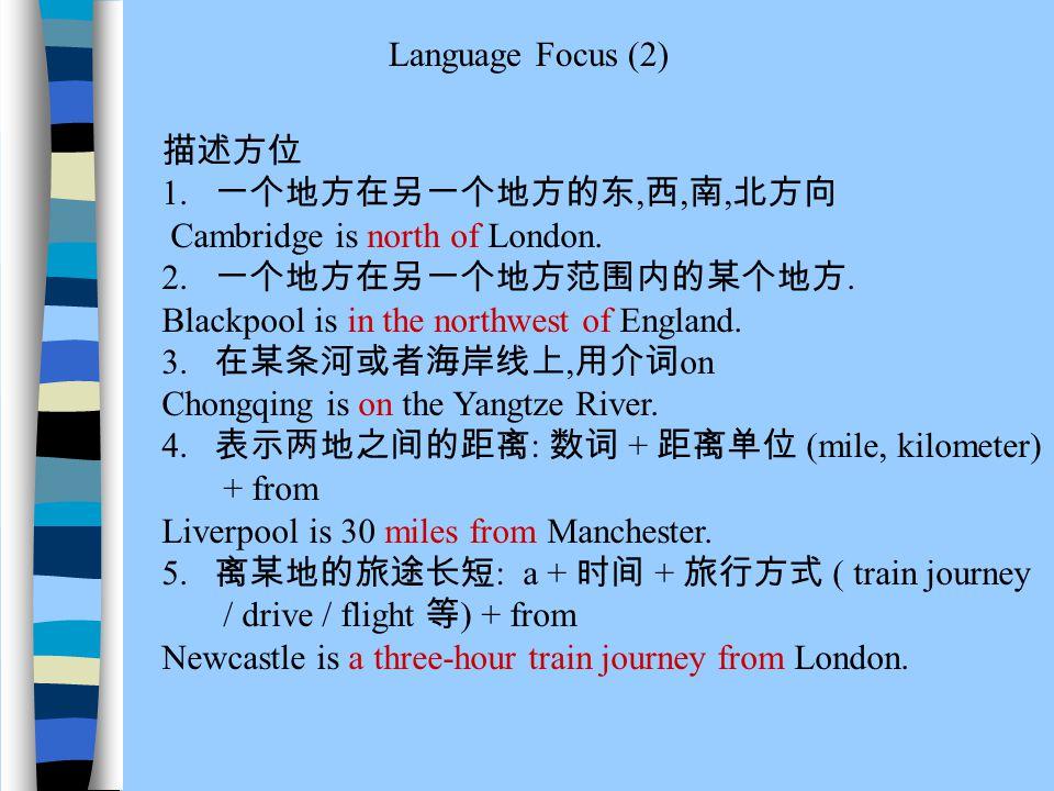 Language Focus (2) 描述方位 1. 一个地方在另一个地方的东, 西, 南, 北方向 Cambridge is north of London.