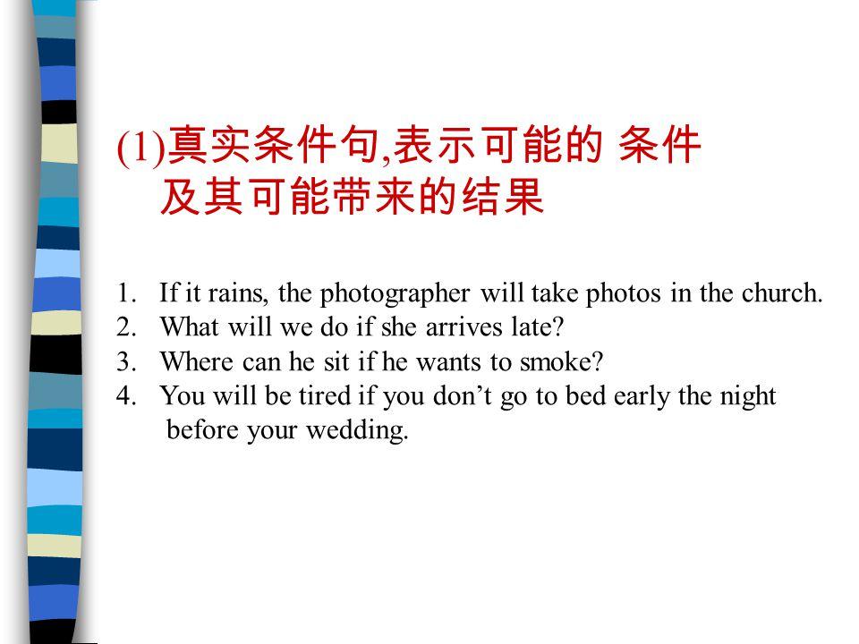 (1) 真实条件句, 表示可能的 条件 及其可能带来的结果 1.If it rains, the photographer will take photos in the church.