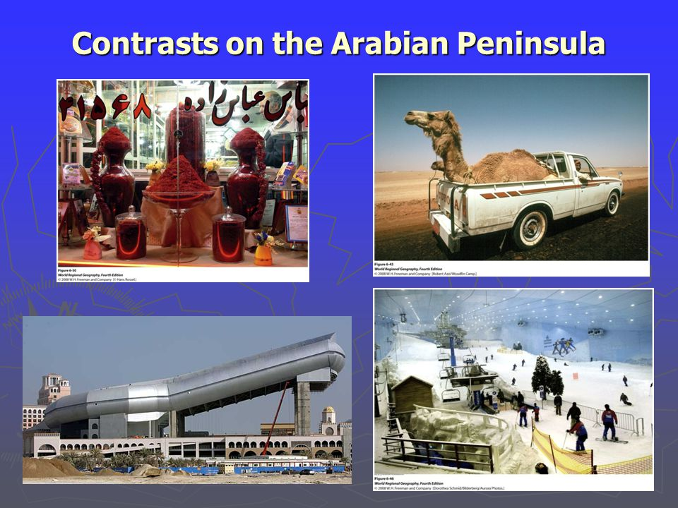 Contrasts on the Arabian Peninsula