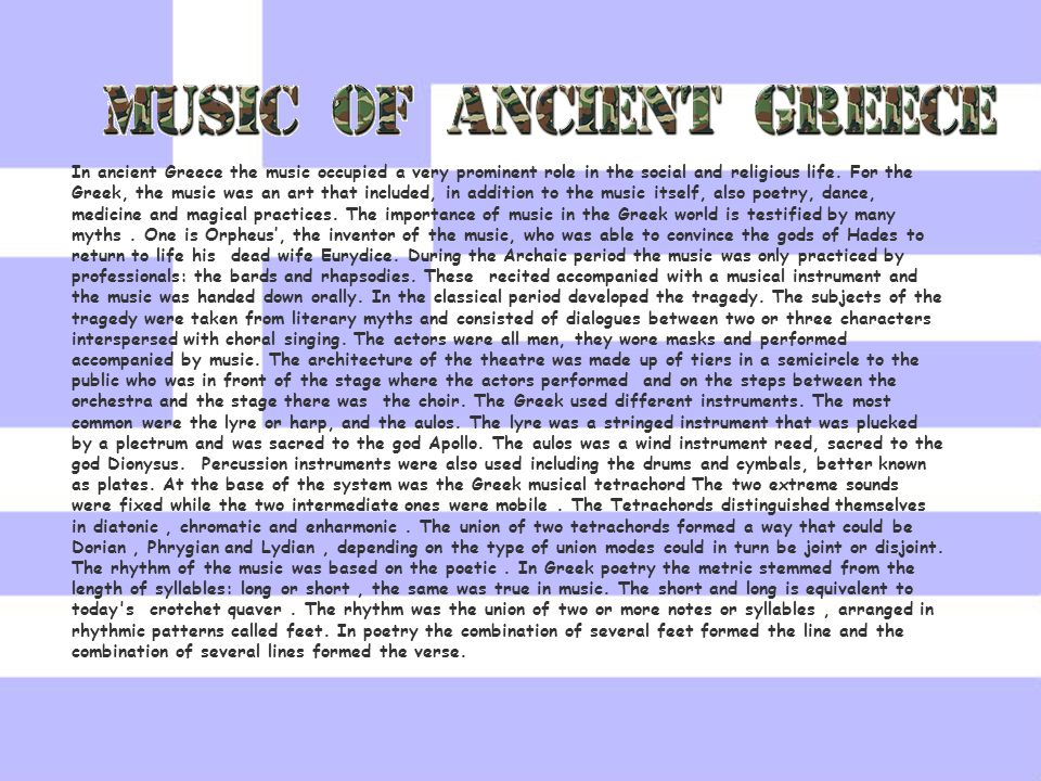 In ancient Greece the music occupied a very prominent role in the social and religious life.