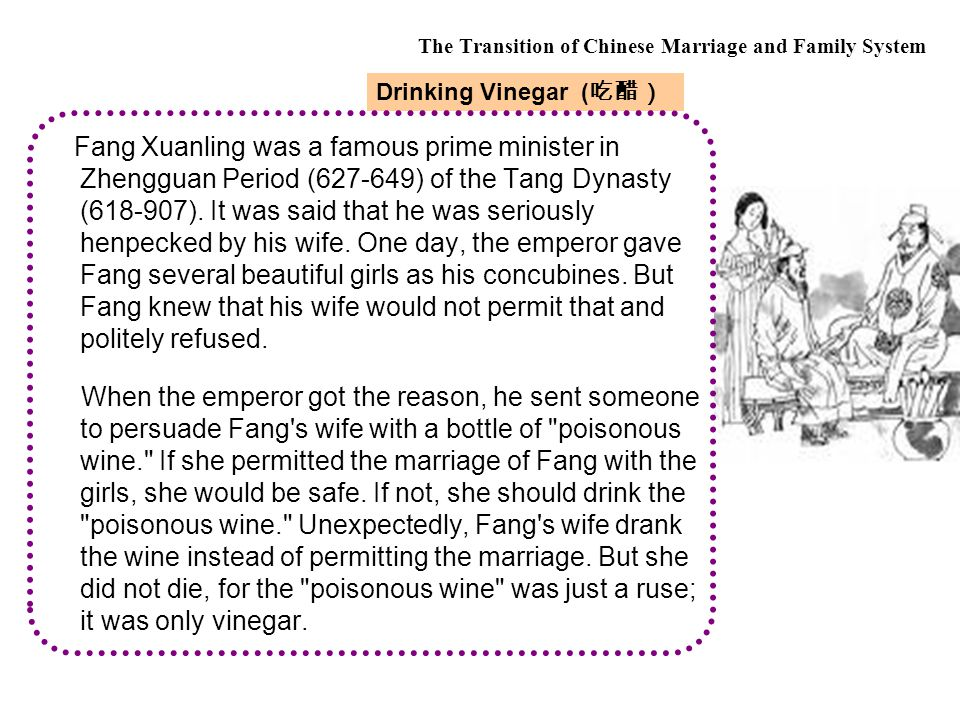 Fang Xuanling was a famous prime minister in Zhengguan Period (627-649) of the Tang Dynasty (618-907).