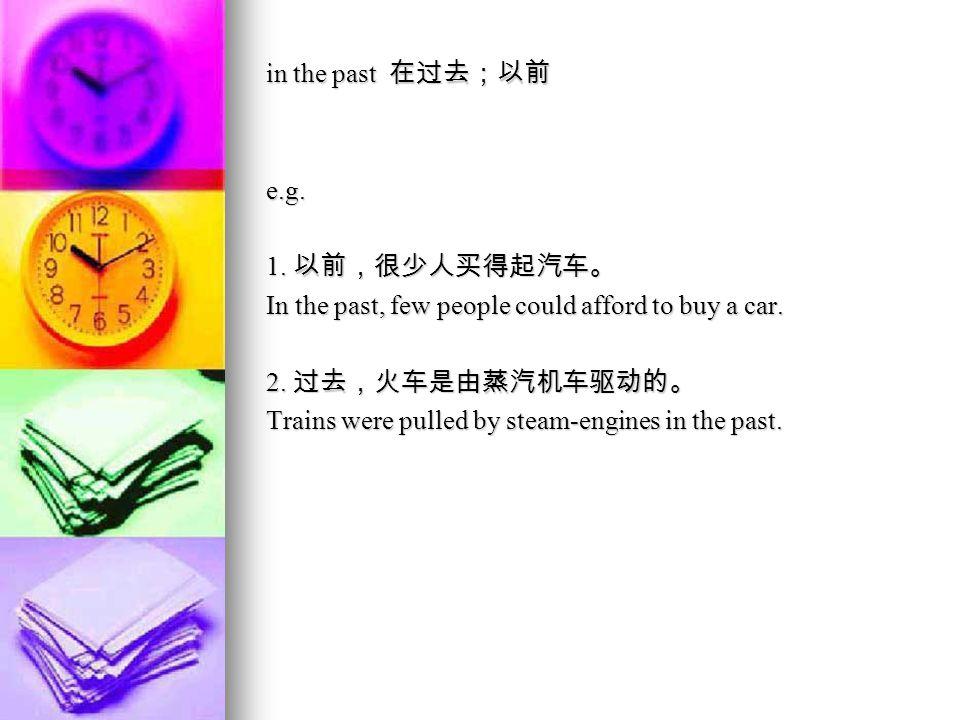 symbolize 象征着;是 ······ 的象征 e.g. 1. 钻石戒指是永恒的爱的象征。 1.
