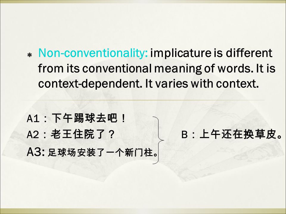  Non-conventionality: implicature is different from its conventional meaning of words.