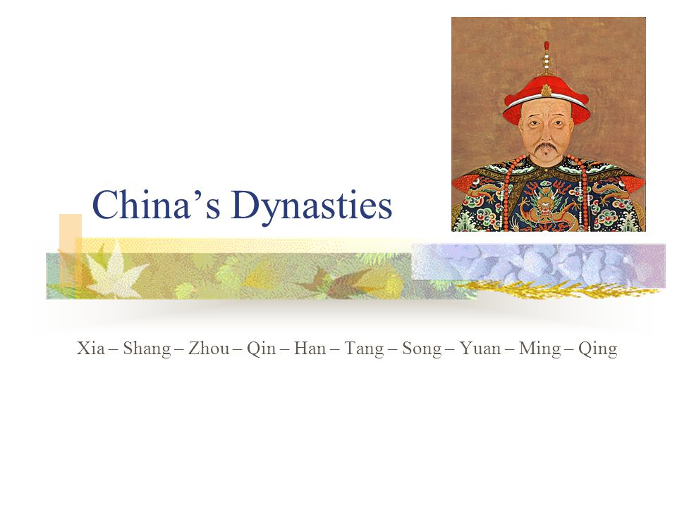 Xia Founder of Dynasty: Yu According to legend, Yu tamed the Hwang He and founded the Xia Dynasty Location =