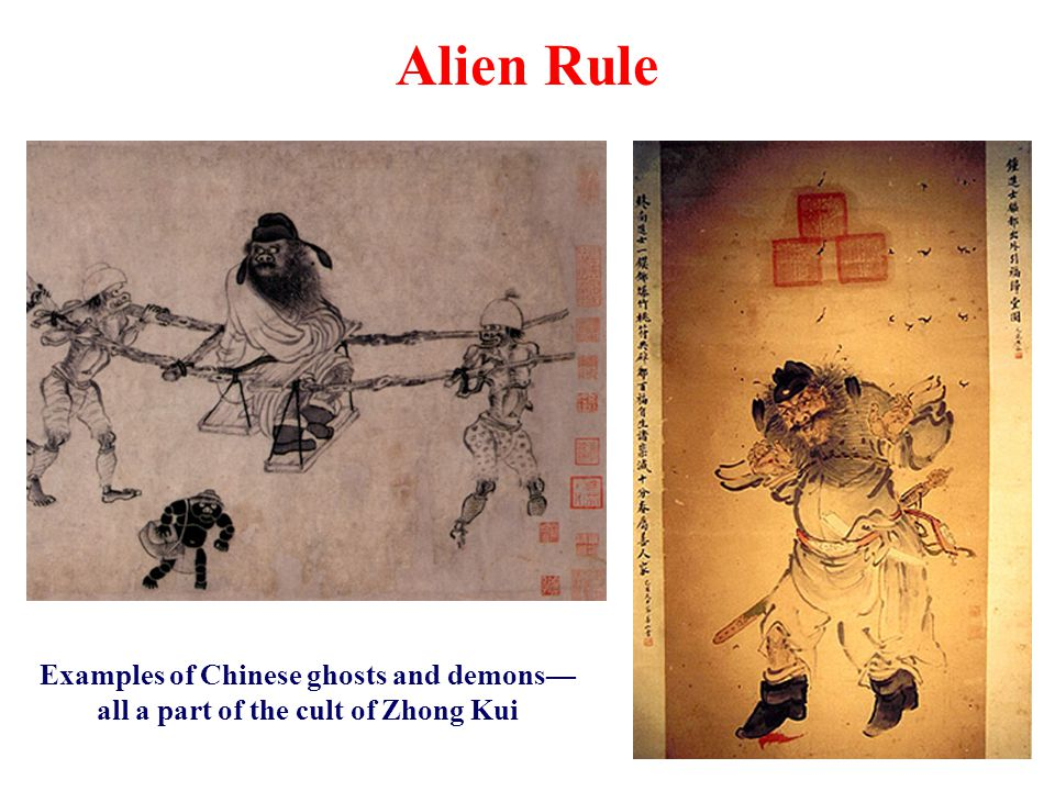 Alien Rule Examples of Chinese ghosts and demons— all a part of the cult of Zhong Kui