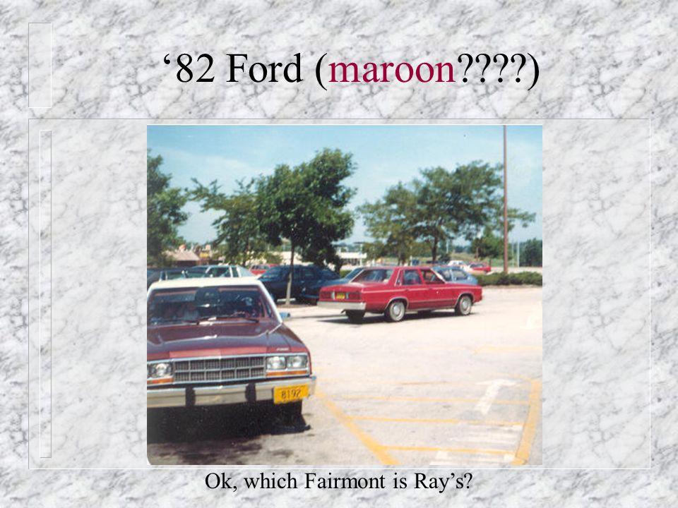 1982 - New Car!