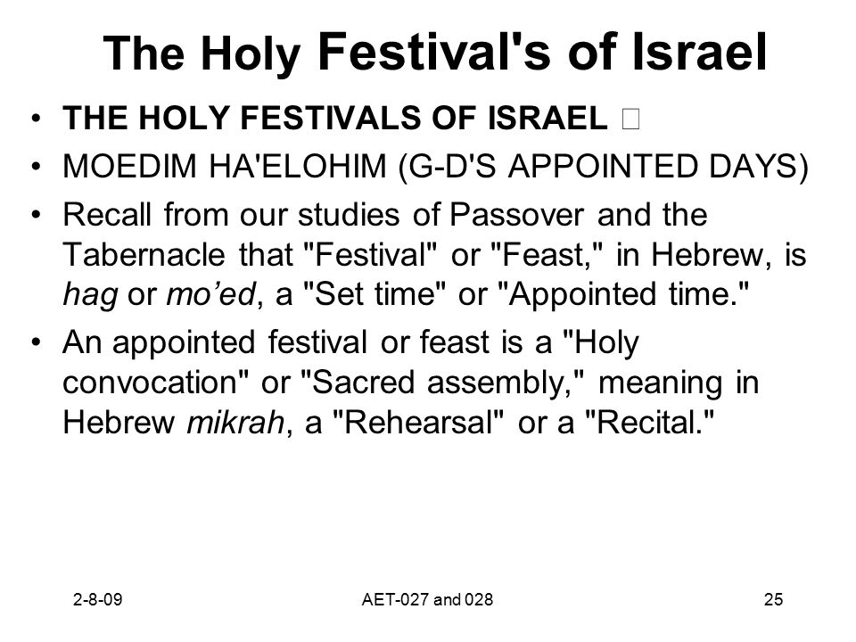 The Holy Festival's of Israel THE HOLY FESTIVALS OF ISRAEL MOEDIM HA'ELOHIM (G-D'S APPOINTED DAYS) Recall from our studies of Passover and the Taberna