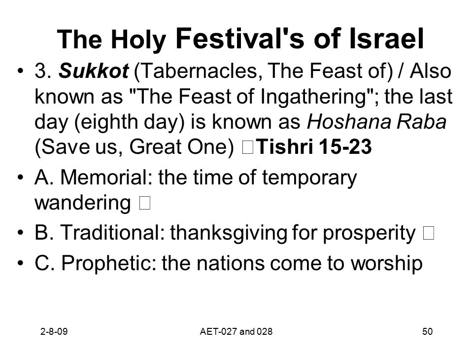 The Holy Festival's of Israel 3. Sukkot (Tabernacles, The Feast of) / Also known as