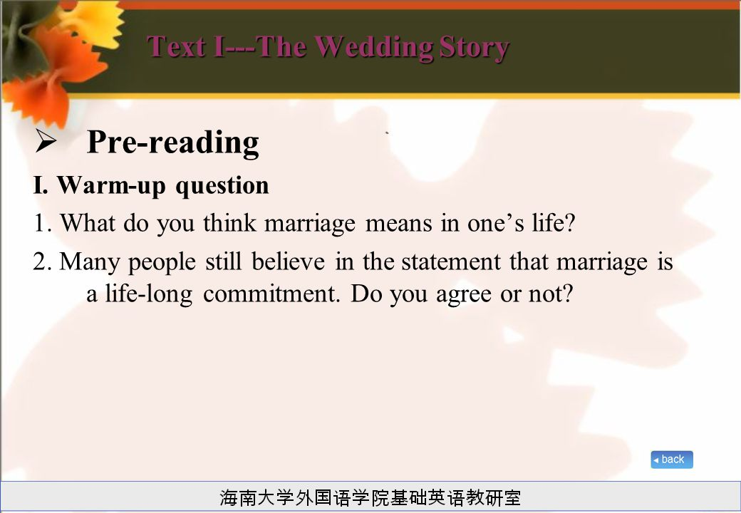 Text I---The Wedding Story  Pre-reading I. Warm-up question 1.