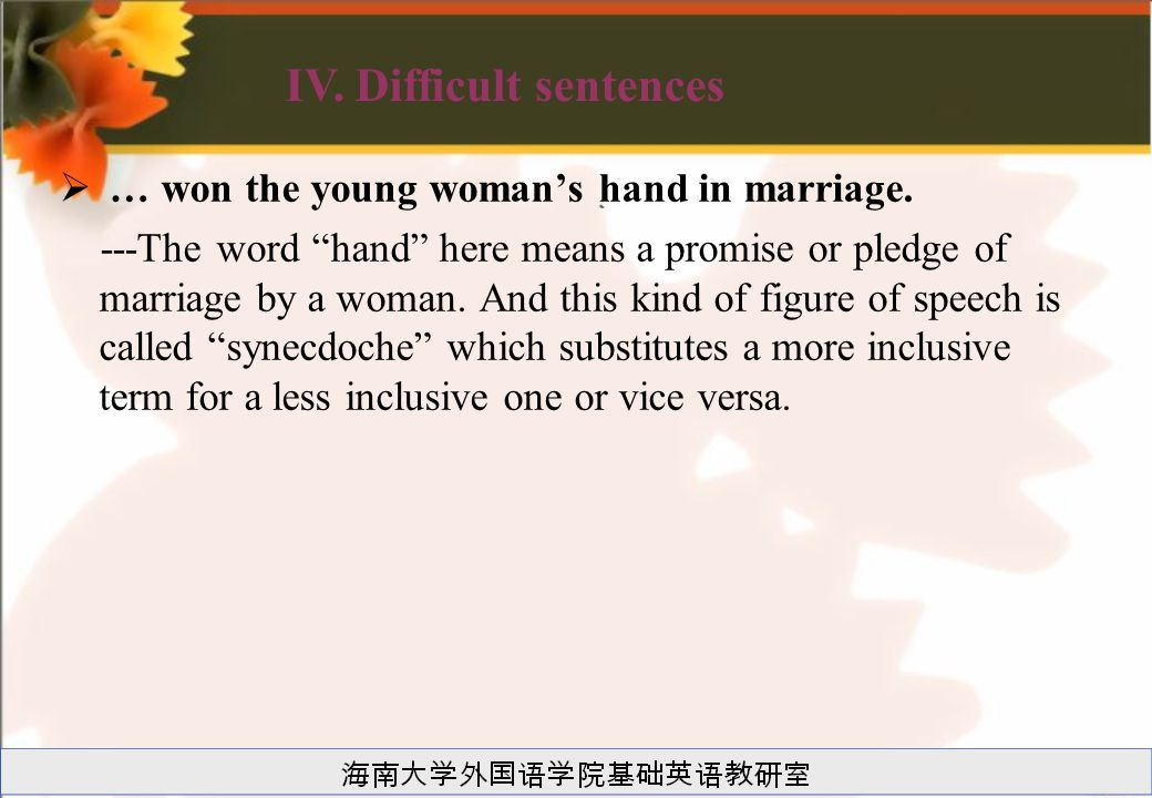  … won the young woman's hand in marriage.