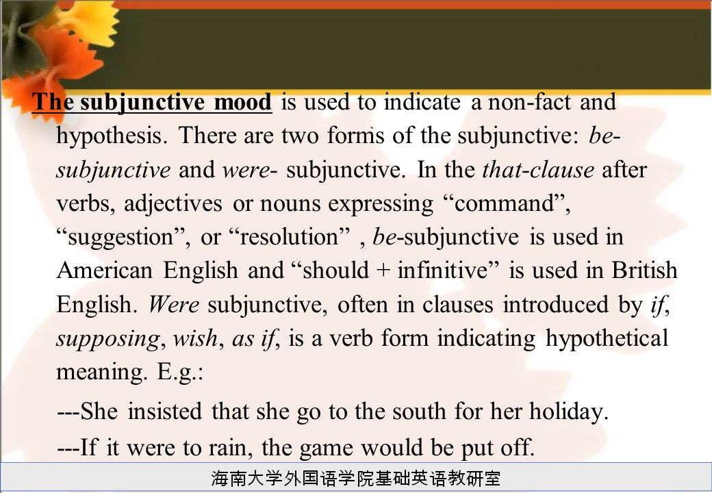 The subjunctive mood is used to indicate a non-fact and hypothesis.