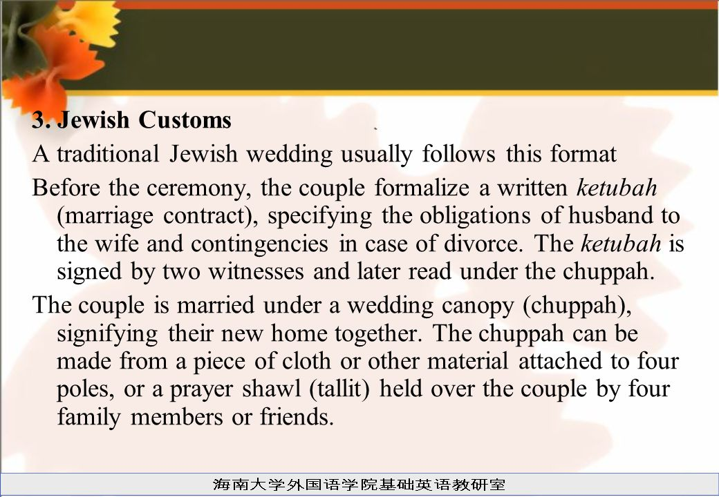 The couple is accompanied to the chuppah by both sets of parents, and stands under the chuppah along with other family members if desired.