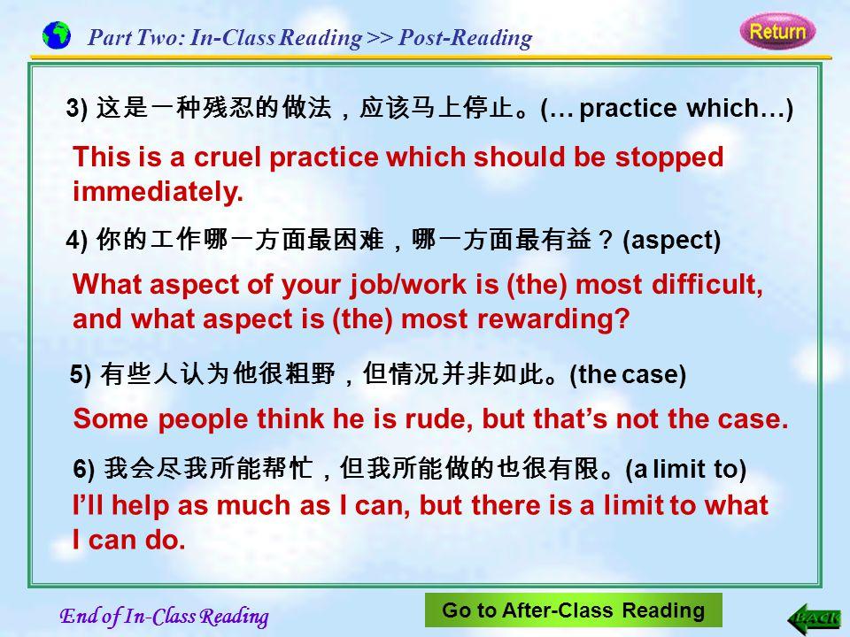 3) 这是一种残忍的做法,应该马上停止。 (… practice which…) This is a cruel practice which should be stopped immediately.