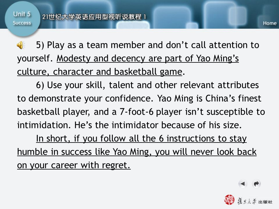 5) Play as a team member and don't call attention to yourself. Modesty and decency are part of Yao Ming's culture, character and basketball game. 6) U