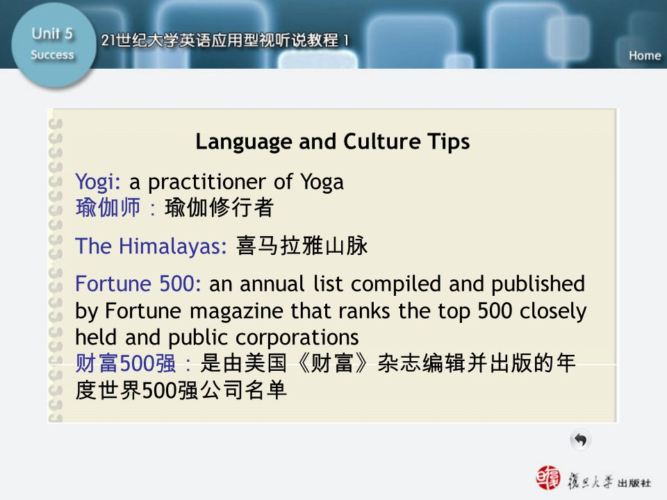 Yogi: a practitioner of Yoga 瑜伽师:瑜伽修行者 The Himalayas: 喜马拉雅山脉 Fortune 500: an annual list compiled and published by Fortune magazine that ranks the top