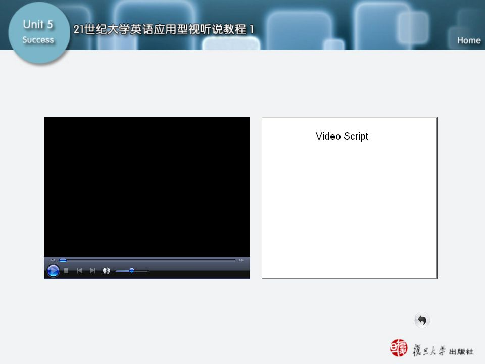 SB video1