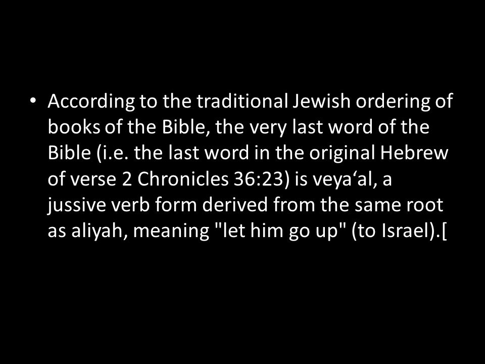 According to the traditional Jewish ordering of books of the Bible, the very last word of the Bible (i.e.