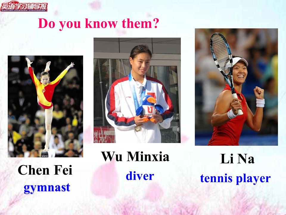 Guo YueBolt Phelps ping-pong playerrunner swimmer Do you know them?