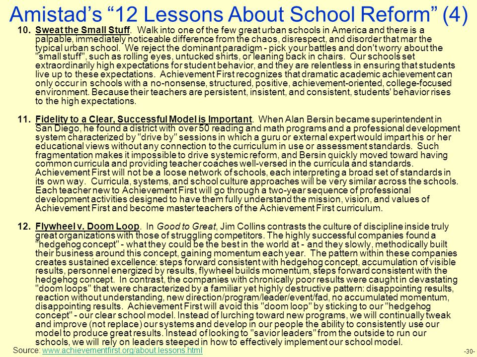 "-30- Amistad's ""12 Lessons About School Reform"" (4) 10.Sweat the Small Stuff. Walk into one of the few great urban schools in America and there is a p"