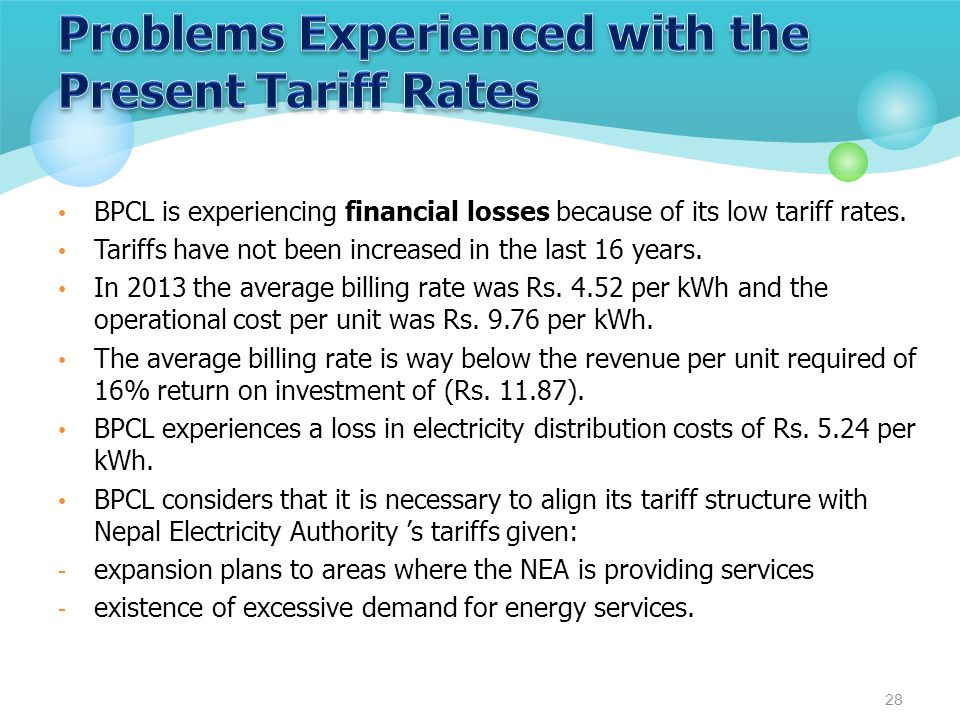 BPCL is experiencing financial losses because of its low tariff rates. Tariffs have not been increased in the last 16 years. In 2013 the average billi