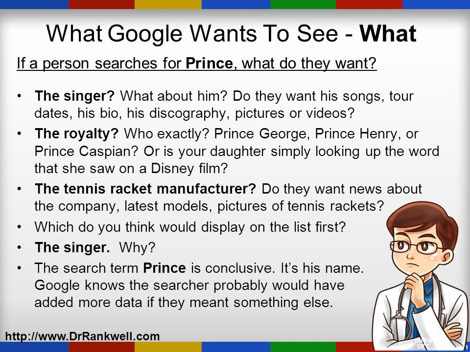 If a person searches for Prince, what do they want.