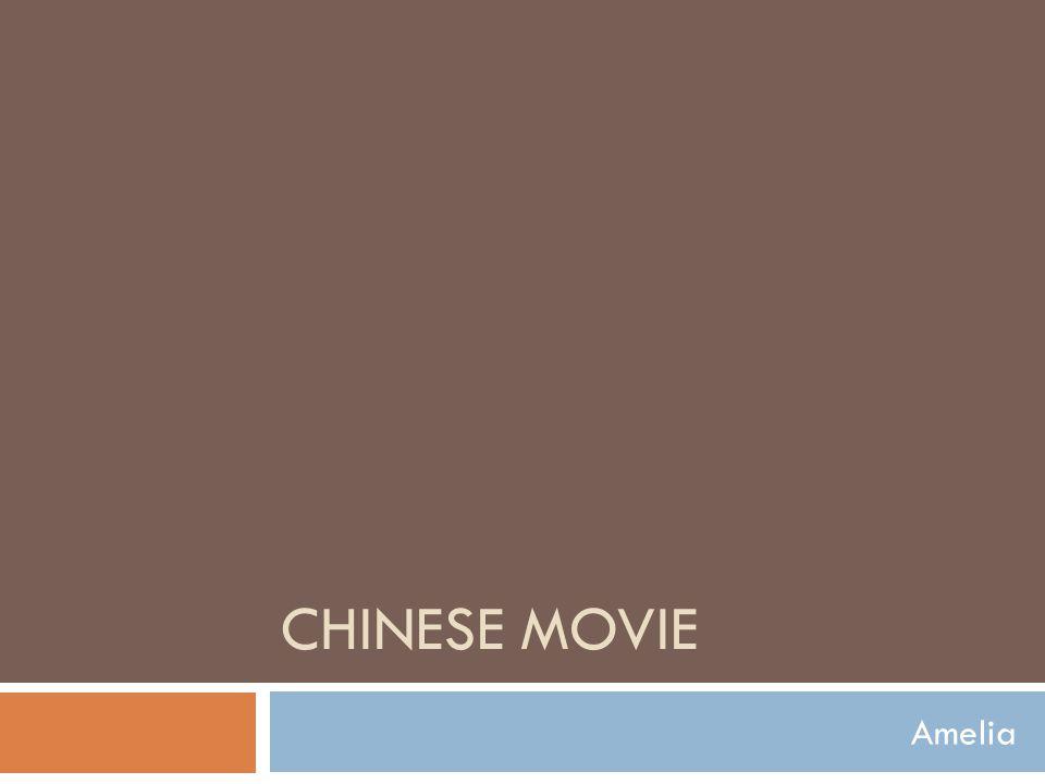 CHINESE MOVIE Amelia