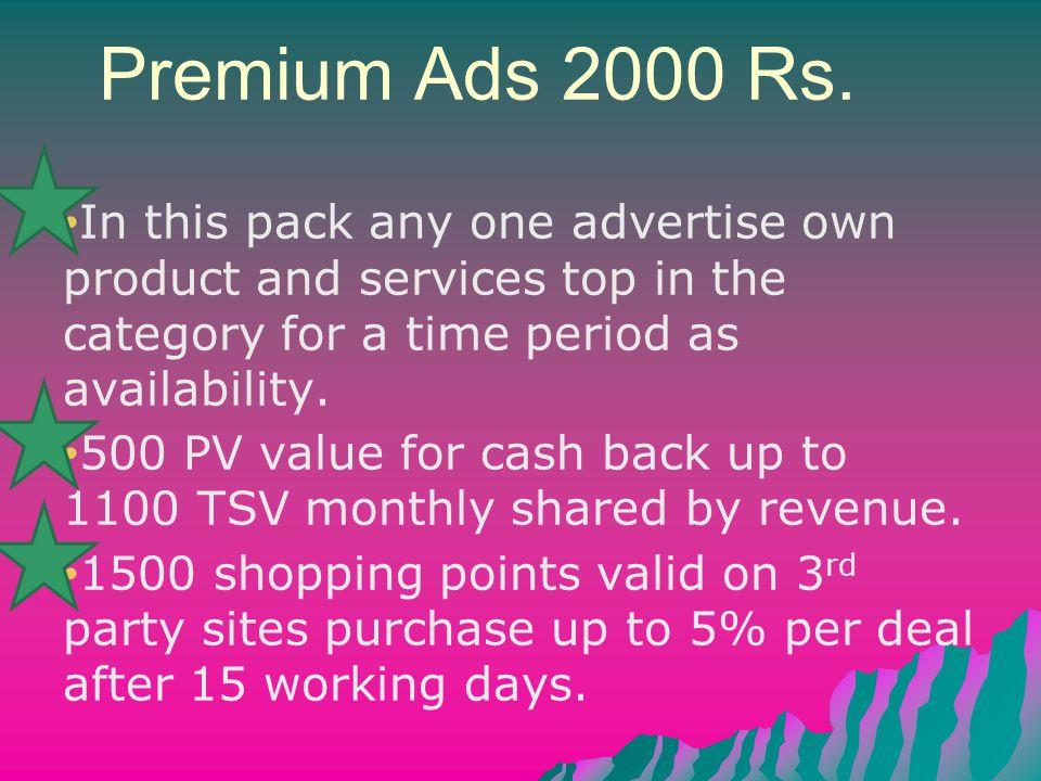 Premium Ads 2000 Rs.