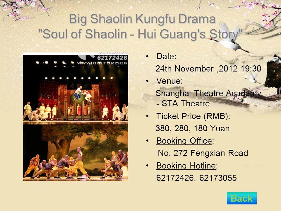 Big Shaolin Kungfu Drama
