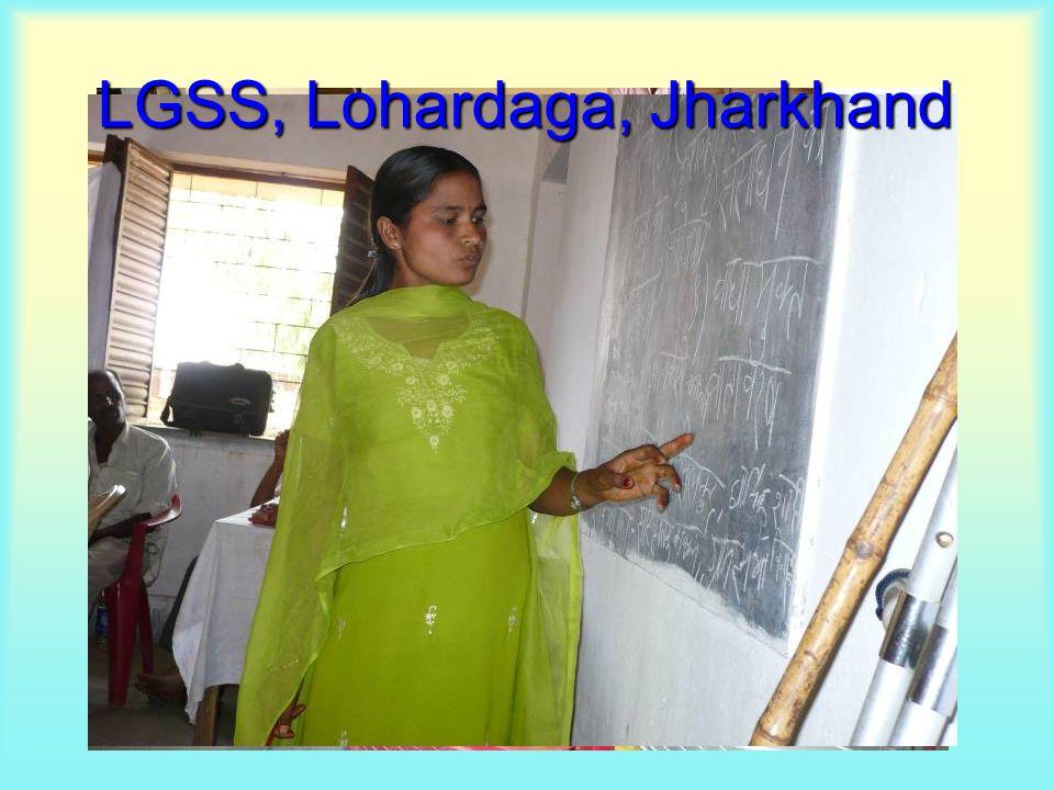 LGSS, Lohardaga, Jharkhand